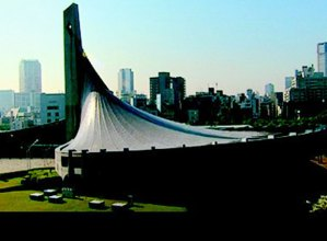 Gimnasios Olimpicos de Yoyogi
