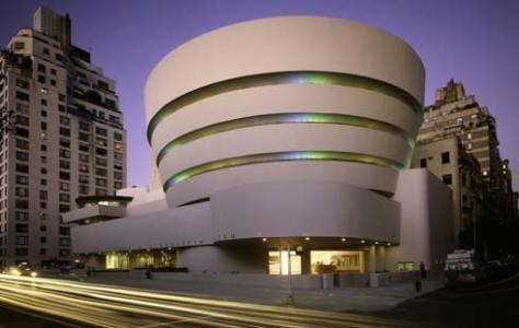 Vista actual del Museo Guggenheim, Nueva York