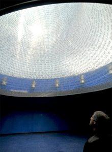 El monumento a las víctimas del 11-M