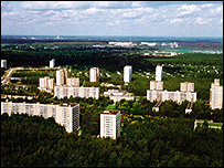 Ciudad de las Estrellas, Moscú