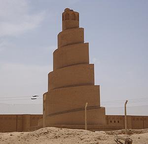 El Zigurat de Samarra. | M. G. P.