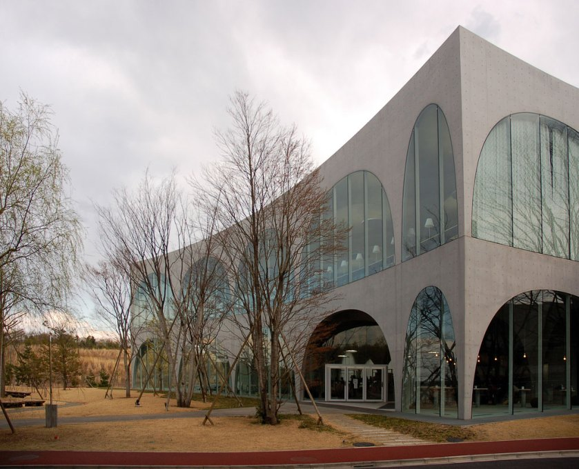 Nueva biblioteca de la Universidad de Artes Tama por Toyo Ito