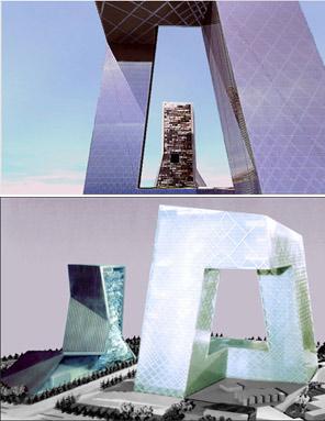 Recreación del edificio sede de la televisión pública china, que estará terminado este año