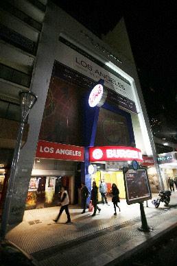 Fachada actual del cine Los Angeles