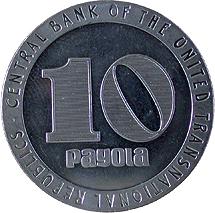 La moneda de las Repúblicas Transnacionales Unidas. | Meritxell Mir