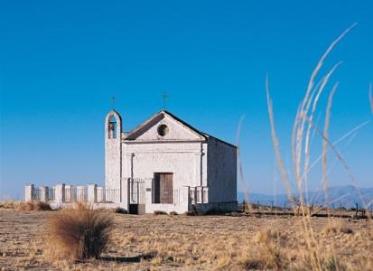 Capilla Nuestra Señora del Rosario del Milagro de Characato, fue construida en 1895