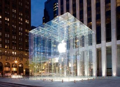 Apple Store en la 5ta Avenida de Nueva York