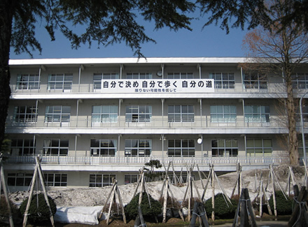 Yashima Junior High School - Foto: douglaspperkins (Flickr)