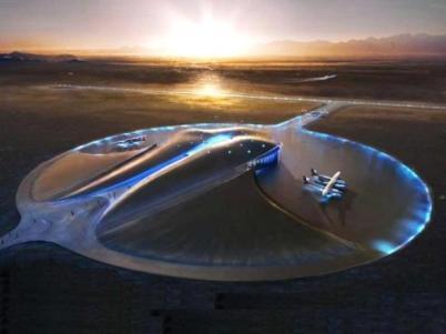 El edificio ha sido diseñado por el británico Norman Foster. Imagen: Terra (Perú)