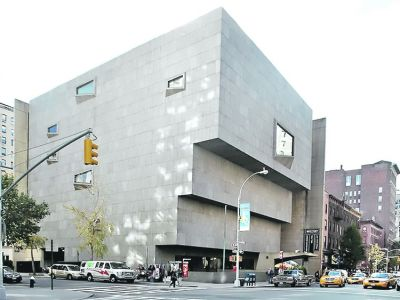Un edificio polémico, no siempre valorado. Clarín.com, Suplemento ARQ