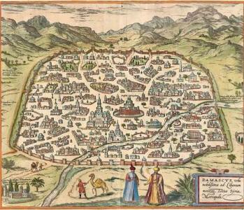 Vistas de Damasco (Siria) ElMundo.es / Taschen