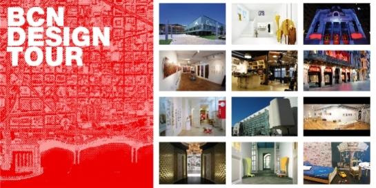 Web Barcelona Design Festival - www.barcelonadesignfestival.com