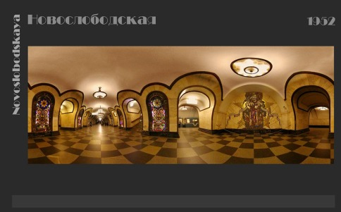 Moscow Metro - Panoramas and details: 450 photos online - www.beeflowers.com/moscowmetro