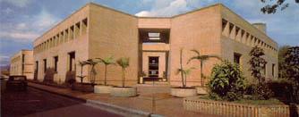 Archivo General de la Nación. Bogotá, Colombia. Wikipedia