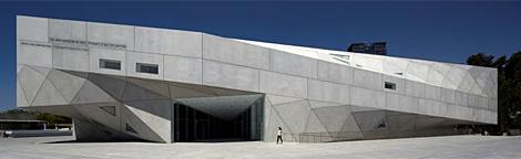 Nuevo edificio del Museo del Arte de Tel Aviv  - ElMundo.es
