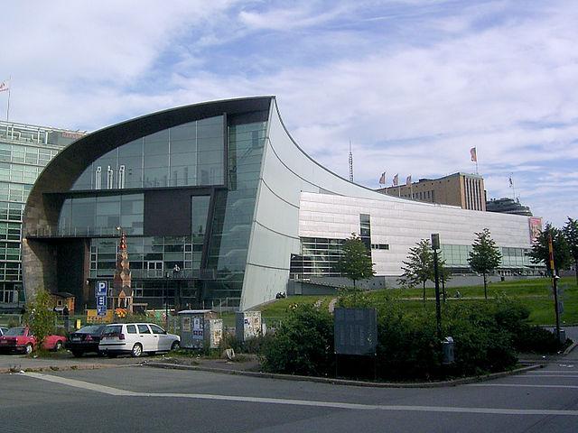 Vista de la fachada del Kiasma - Wikipedia