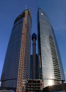 Federation Tower - Wikipedia
