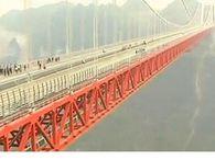 China inaugura el puente colgante más alto y largo del mundo - noticias.terra.com.pe